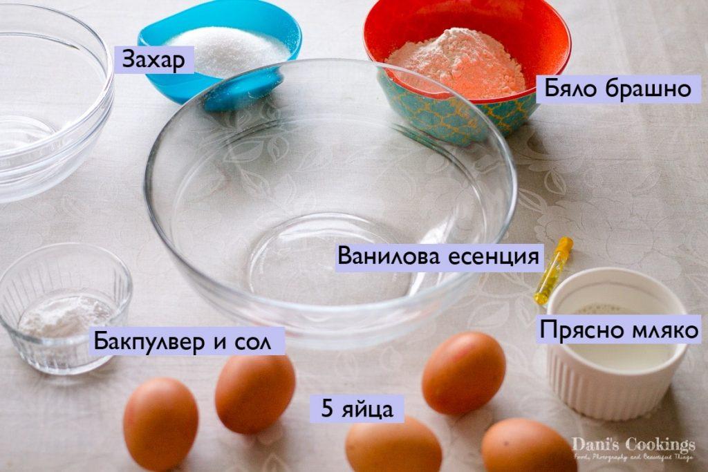 Продукти за торта Трес Лечес