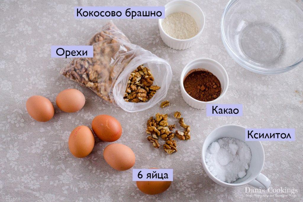 продукти за блатовете на кето торта Гараш